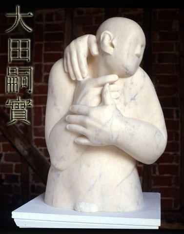 Tsugumi Ota: Marble Sculpture
